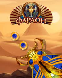 Pharaoh casino online