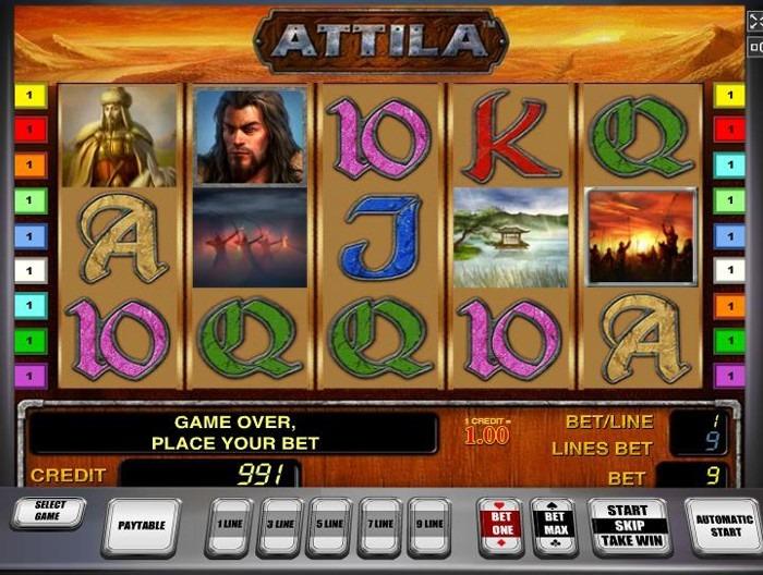 Играть в Аттила онлайн