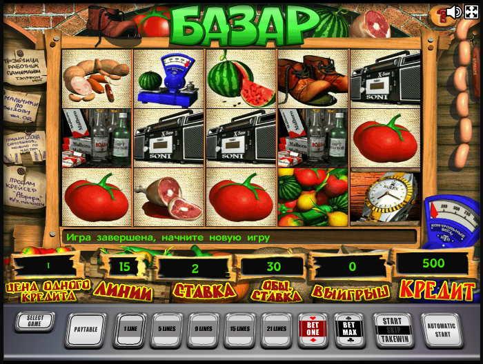 Играть в Базар онлайн