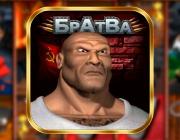 Играть в Bratva онлайн