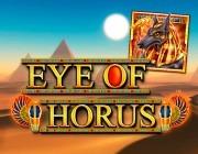 Игровой аппарат Eye of Horus