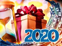 Бездепы 2020